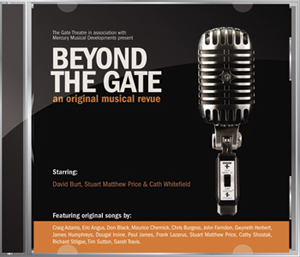 Beyond_The_Gate